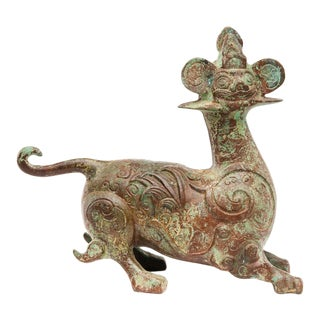 Lawrence & Scott Verdigris Bronze Monkey Dragon Figurine For Sale