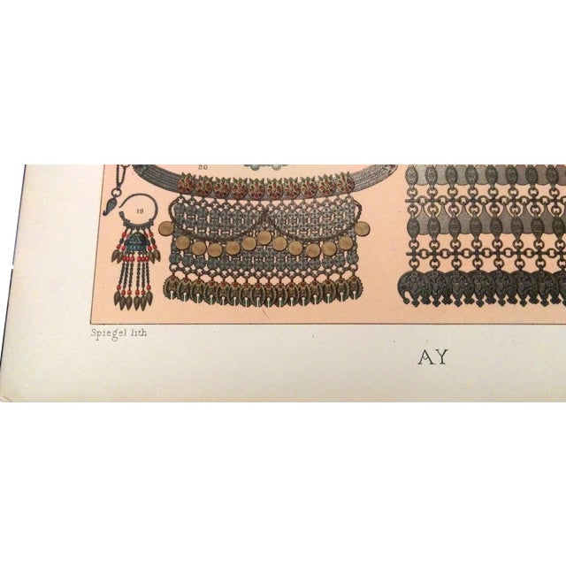 1888 Ornemants of the Orient Lithograph - Image 2 of 5