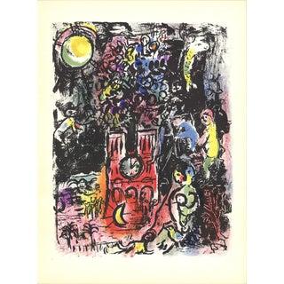 1960 Marc Chagall 'L'Arbre De Jesse' Modernism Multicolor France Lithograph For Sale