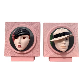 Vintage 1980s His and Hers Box Vases - a Pair For Sale
