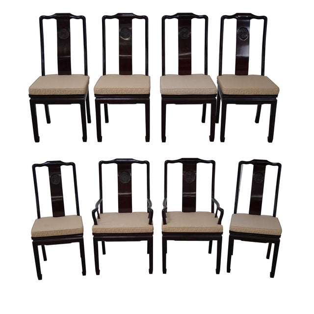 Quality Solid Chinese Rosewood Dining Chairs - 8 - Image 1 of 10