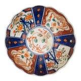 Image of 1940s Vintage Japanese Imari Porcelain Decorative Bowl For Sale