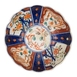 1940s Vintage Japanese Imari Porcelain Decorative Bowl For Sale