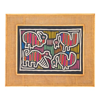 Framed Mola Reverse Applique Textile Art of the Indigenous Kuna / Guna from Panama or Columbia For Sale