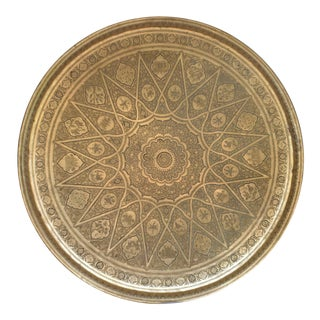 Middle East Antique Etched Pictorial Round Large Brass Tray For Sale