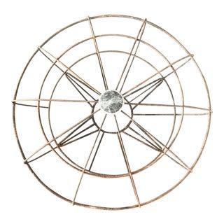 Vintage Fan Cage