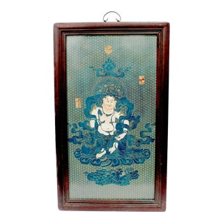 Early 20th Century Chinese Porcelain Buddhist Temple Plaque, Framed For Sale