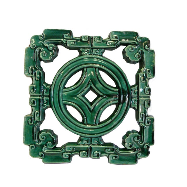 Chinese Ru-Yi Coin Green Glaze Clay Tile For Sale