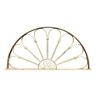Antique Arched Iron Overdoor Frame
