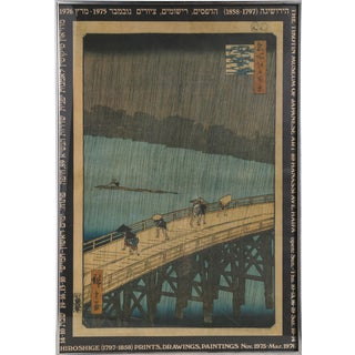 Ando Hiroshige - Tikotin Museum of Art Framed Poster For Sale