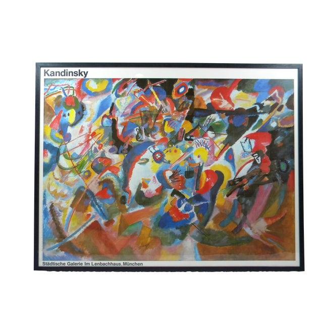 Vintage Monumental Kandinsky Framed Print - Image 1 of 4
