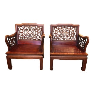 Pair of Rosewood Chinese Armchairs For Sale