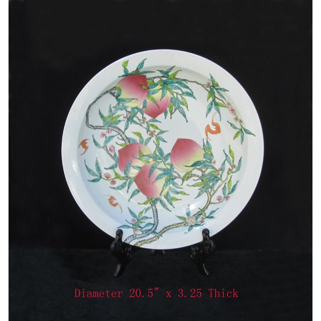 Chinese Fortune Peach Display Plate - Image 2 of 5