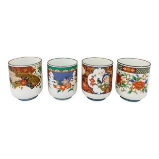 Vintage Asian Porcelain Cups - Set of 4 For Sale