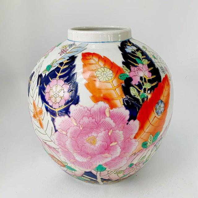 Vintage 1950s Tobacco Leaf Porcelain China Vase Jar Chinese Export For Sale - Image 10 of 10