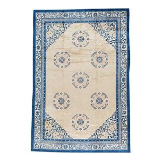 White Ground Peking Carpet For Sale
