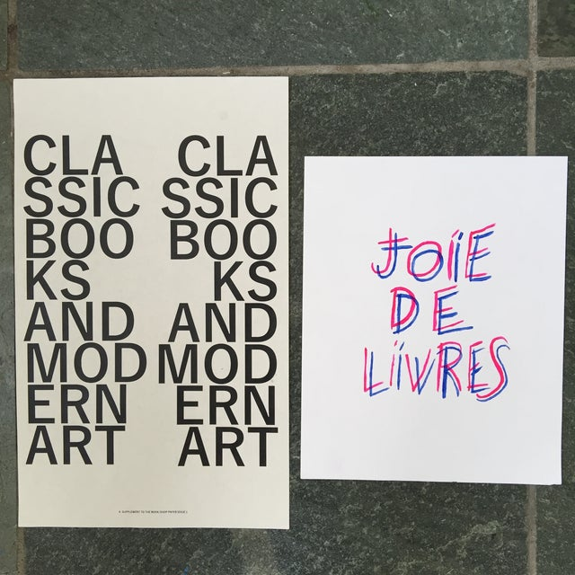 """Joie De Livres"" Modern Print For Sale - Image 4 of 5"