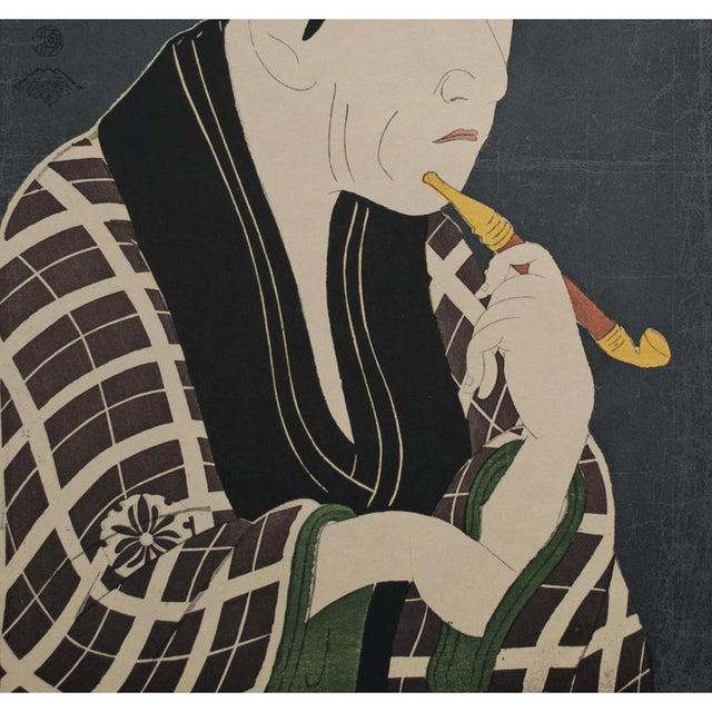 Asian 1971Kabuki Actor N1 Print by Tōshūsai Sharaku For Sale - Image 3 of 9