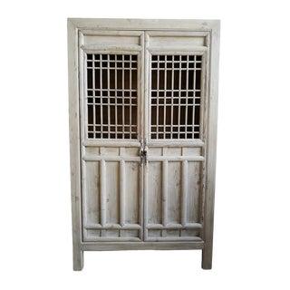 Vintage Elm Screen Door Armoire For Sale
