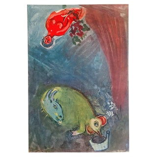 "Marc Chagall Vintage 1947 Rare Lmtd Edtn French Lithograph Print "" Hauteur Du Temps "" For Sale"