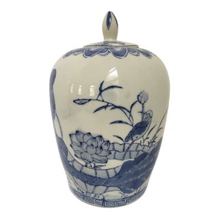 Chinoiserie Blue and White Lidded Urn/Jar With Bird For Sale