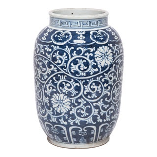 Blue and White Scrolling Vine Jar For Sale