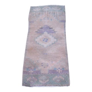 Vintage Turkish Beige Wool Pile Rug - 1′4″ × 3′2″