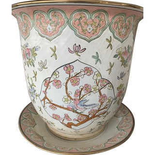 1980s Asian Bird Motif Planter With Saucer For Sale