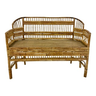 Vintage Mid-Century Modern Rattan Caned Seat Bench/Settee For Sale
