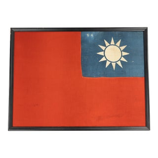 Mid 20th Century Chinese Taipei or Taiwan Framed Flag For Sale
