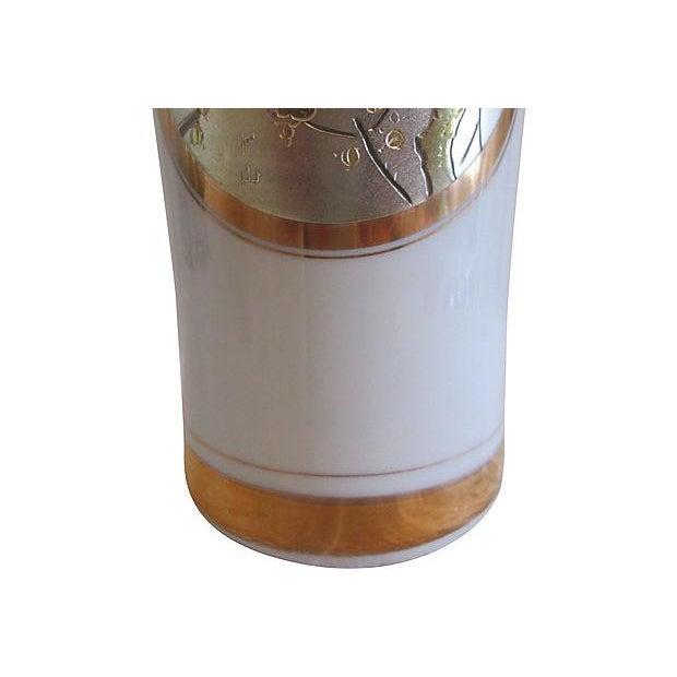 Midcentury 24k Japanese Chokin Porcelain Vase - Image 3 of 5