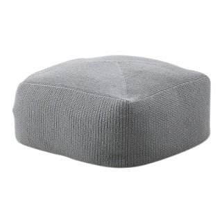 Cane-Line Divine Footstool, Gray For Sale