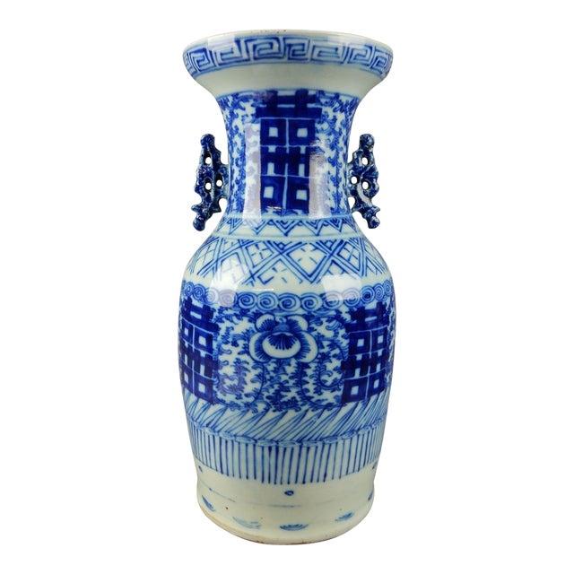 Antique Chinese Blue White Large Vase Chairish