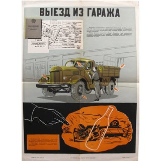 1958 Original Russian Poster, Driving Safety Poster - Check Before Leaving Garage For Sale