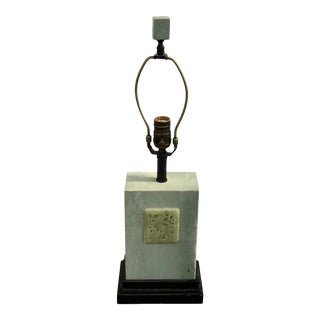 Vintage Early 20th Century Jade Table Lamp For Sale