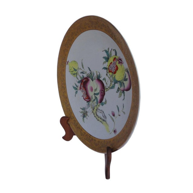 Asian Chinese Porcelain Display Plate With Pomegranate Painting For Sale - Image 3 of 6