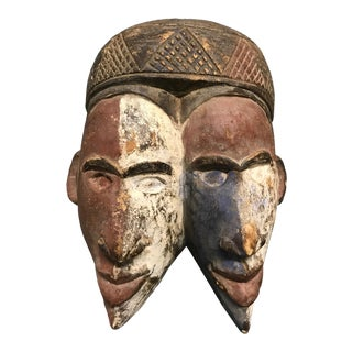 Double Face Bacongo Mask From Africa For Sale