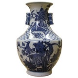 Image of Chinese Blue & White Porcelain Vase For Sale
