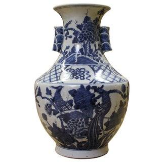 Chinese Blue & White Porcelain Vase For Sale