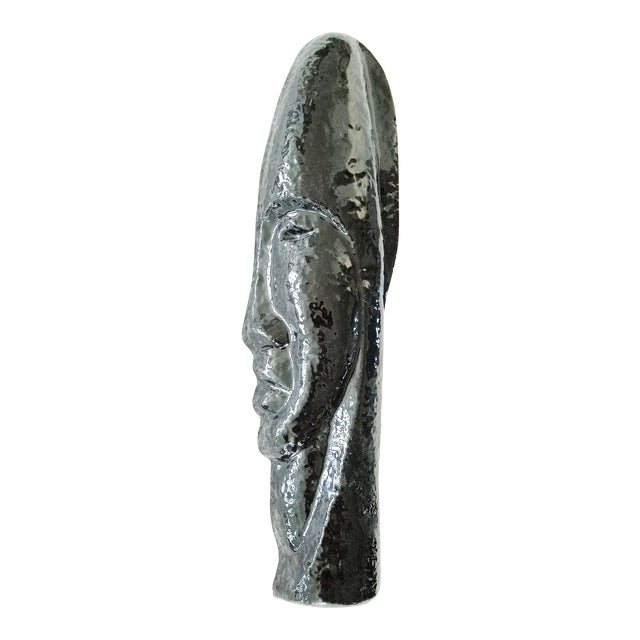 Mid-Century Modern Ceramic African Mask Wall Sculpture - Image 1 of 4