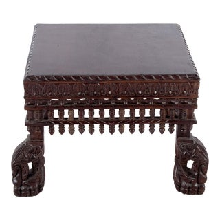Wooden Peacock Legs Table For Sale