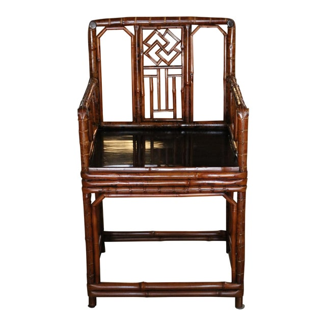 Bamboo Armchair, Shanxi Province, China, Late 18th Century For Sale
