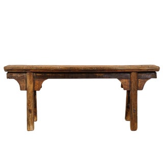 Chinese Antique Country Bench/Coffee Table For Sale