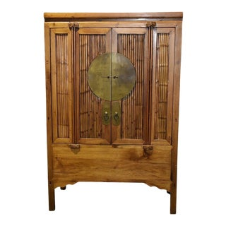 """19th Century Chinese Ming Style Elm Wood & Bamboo """"Wedding Cabinet"""" For Sale"""