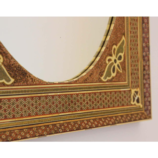 Middle Eastern Moorish-Style Sadeli Mosaic Mirror For Sale In Los Angeles - Image 6 of 13