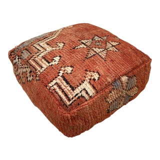 Vintage Handmade Floor Cushion Pouf Cover For Sale