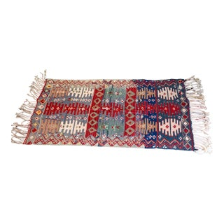 1980s Vintage Handmade Patchwork-Style Kilim - 3′ × 5′5″ For Sale