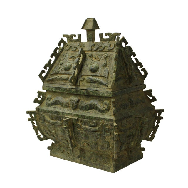 Chinese Ancient Dynasty Green Bronze Ceremonial Incense Burner Display Art - Image 2 of 9