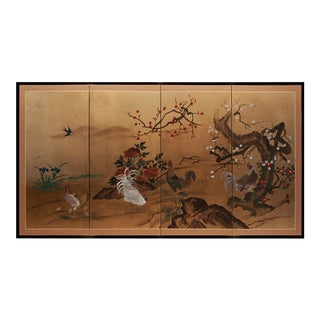 Shōwa Era Japanese Lanscape With Roosters Byobu Screen For Sale