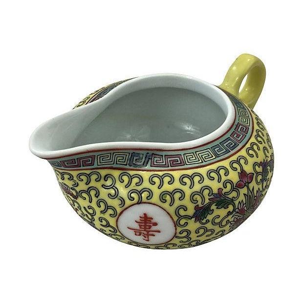 Asian Jaune Porcelain Sugar & Creamer For Sale - Image 3 of 7